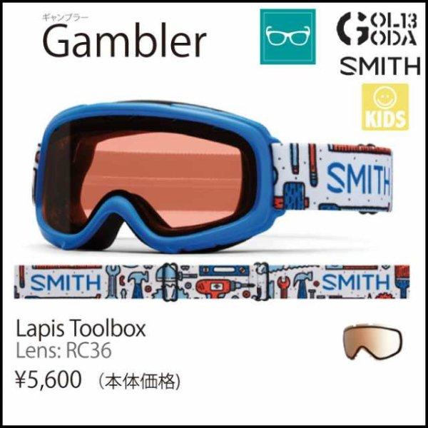 画像1: Gambler(ギャンブラー)