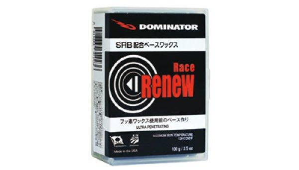 画像1: RACE RENEW(100g)